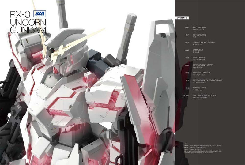 Mobile Suit Archive RX-0 Unicorn Gundam