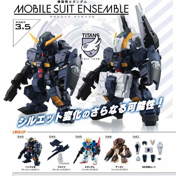 Mobile Suit Gundam Ensemble 3.5