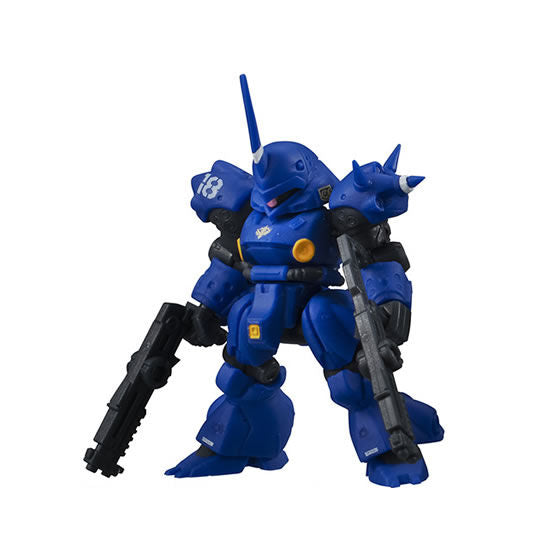 Kampfer [Mobile Suit Gundam Ensemble 4.5]