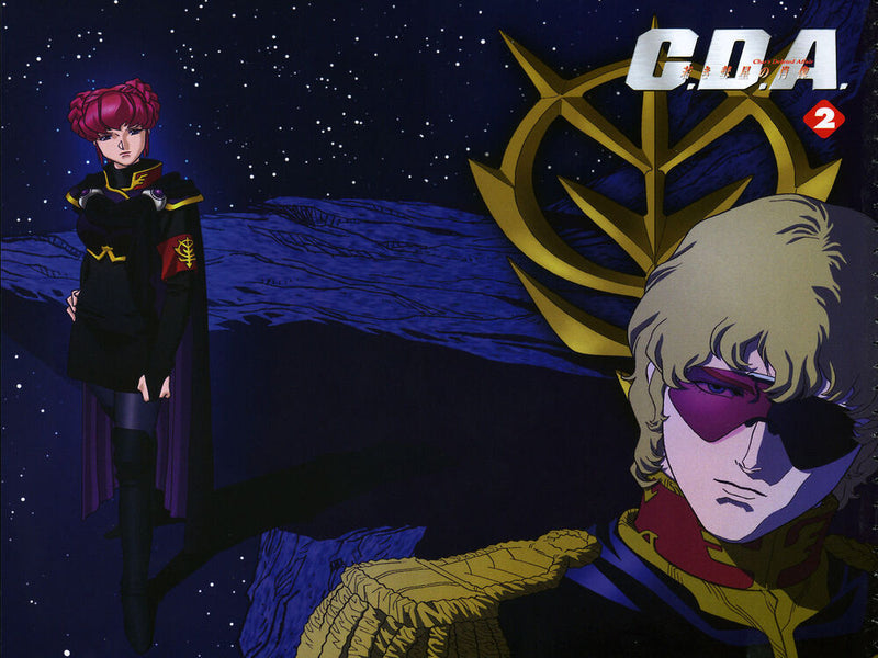 Mobile Suit Gundam C.D.A Portrait of Young Comet