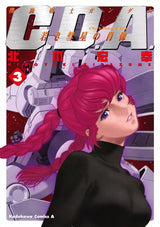 Mobile Suit Gundam C.D.A Portrait of Young Comet Vol. 3 | Gundam UC Project