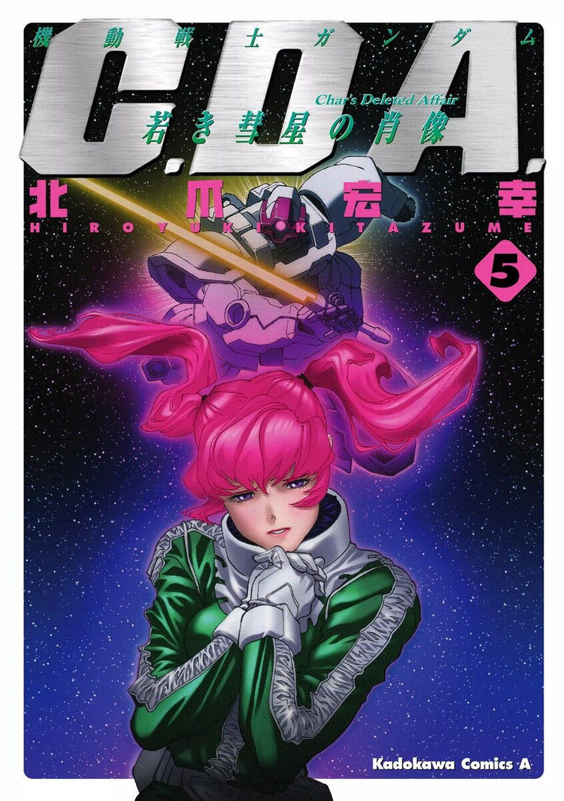 Mobile Suit Gundam C.D.A Portrait of Young Comet Vol. 5