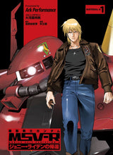 Mobile Suit Gundam MSV-R The Return of Johnny Ridden Vol. 1
