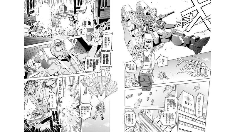 Mobile Suit Gundam Side Story Missing Link Vol. 1 Fight Scene