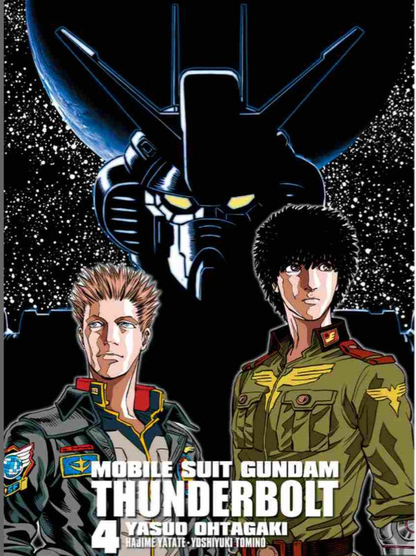 Mobile Suit Gundam Thunderbolt Vol. 4 | Gundam UC Project