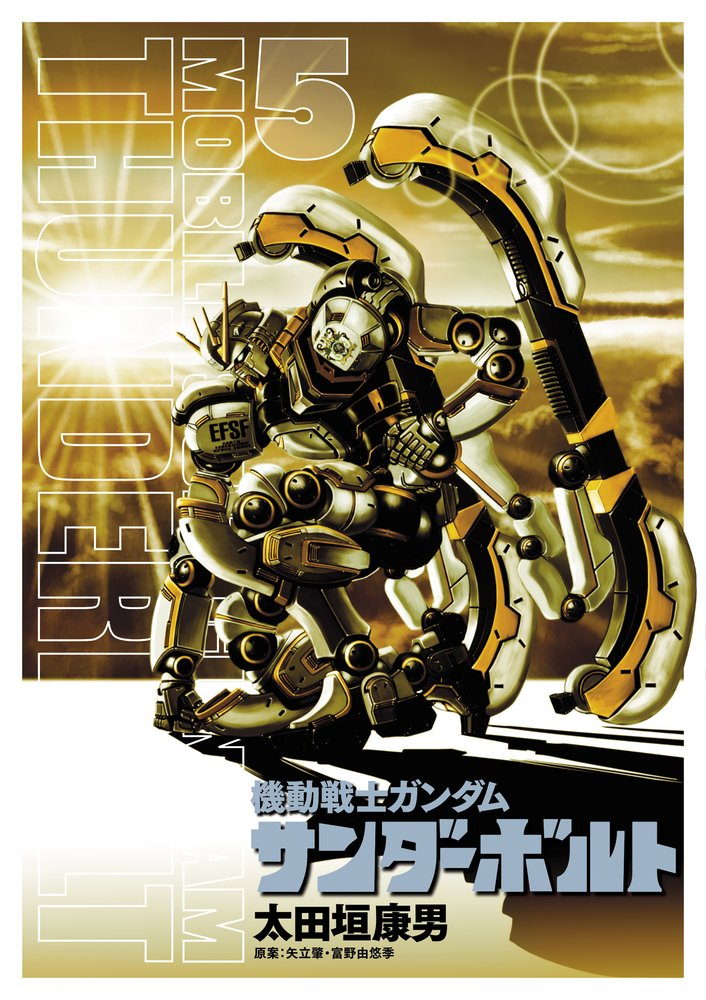 Mobile Suit Gundam Thunderbolt Vol.5 | Gundam UC Project