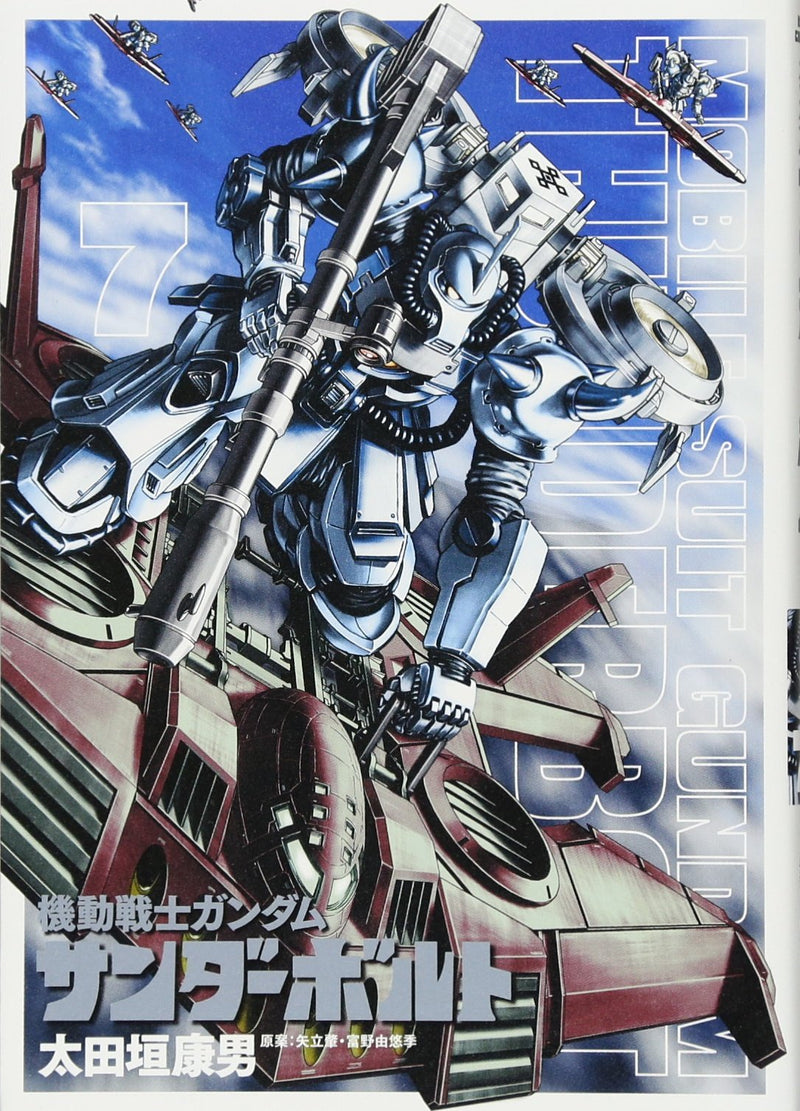 Mobile Suit Gundam Thunderbolt Vol.7 | Gundam UC Project