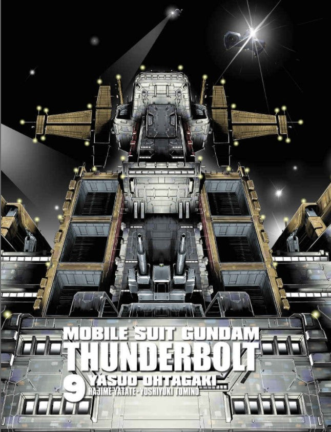 Mobile Suit Gundam Thunderbolt Vol. 9 | Gundam UC Project