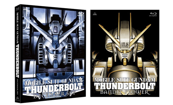 Mobile Suit Gundam Thunderbolt Blu-ray Set