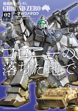 Mobile Suit Gundam Ground Zero Rise From The Ashes Vol. 2