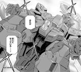 Mobile Suit Moon Gundam Vol. 3 EP.13 | Gundam UC Project