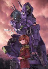 Mobile Suit Moon Gundam Vol. 4 Color Page | Gundam UC Project