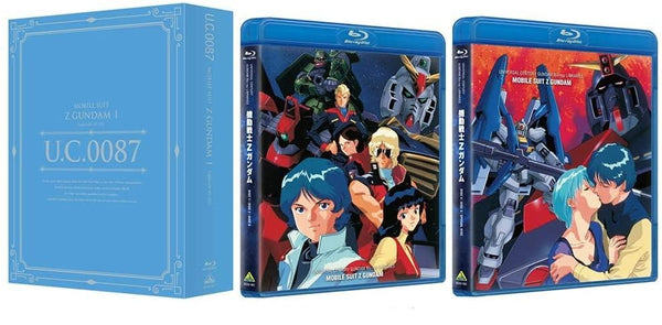 Mobile Suit Z Gundam I Blu-ray | Gundam UC Project