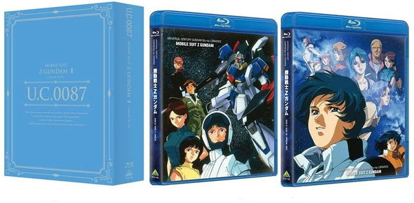 Mobile Suit Z Gundam II Blu-ray  | Gundam UC Project