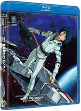 Mobile Suit Z Gundam A New Translation Trilogy Blu-ray | Gundam UC Project