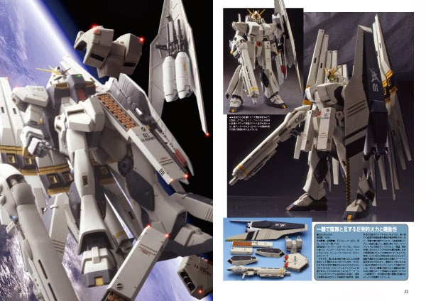 Model Graphix Gundam Archives Nu Gundam H.W.S. | Gundam UC Project