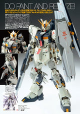 Model Graphix Gundam Archives [First & Second Nu Gundam | Gundam UC Project