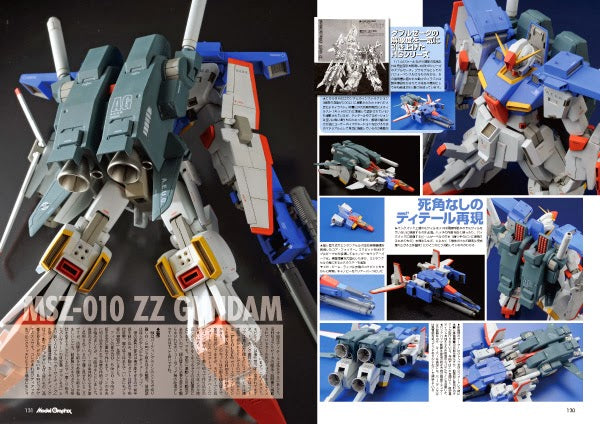 Model Graphix Gundam Archives ZZ Gundam | Gundam UC Project