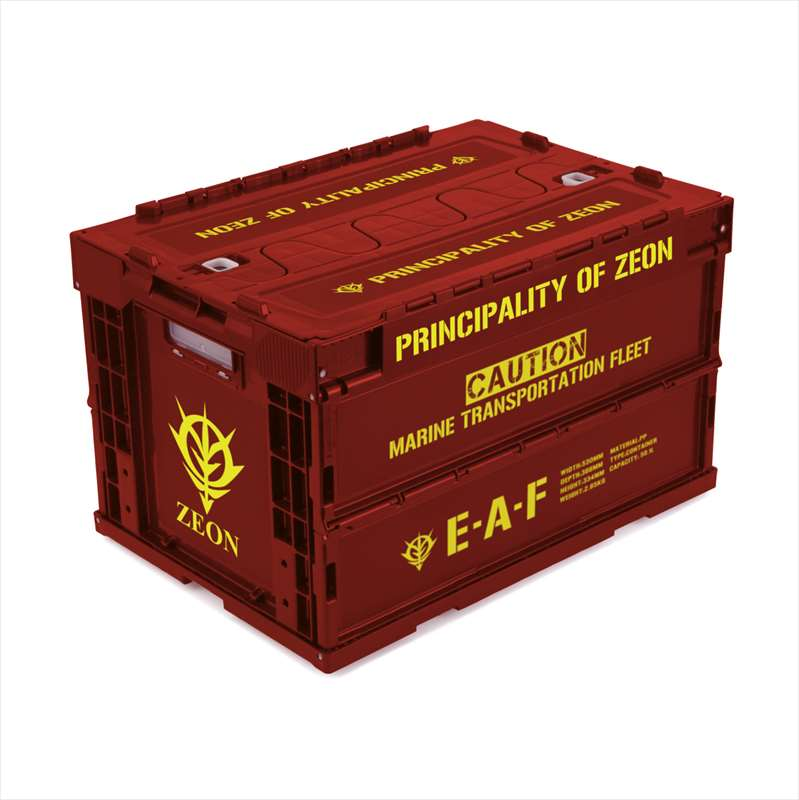 Principality of Zeon Foldable Container Box