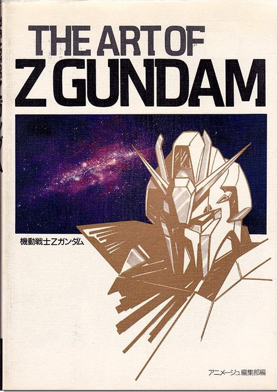 The Art of  Z Gundam | Gundam UC Project