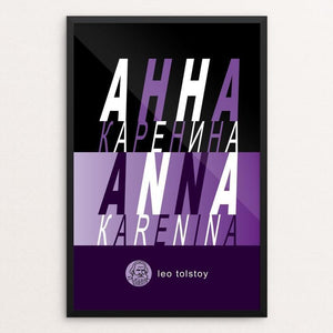 "Anna Karenina by Robert Wallman 12"" by 18"" Print / Framed Print Recovering the Classics"
