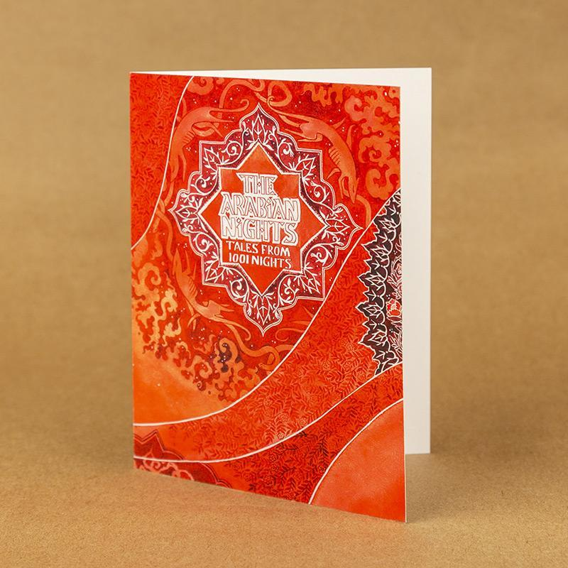 The Arabian Nights Notecard by Angela Hadrill 4.25x5.5 inch Notecard Recovering the Classics