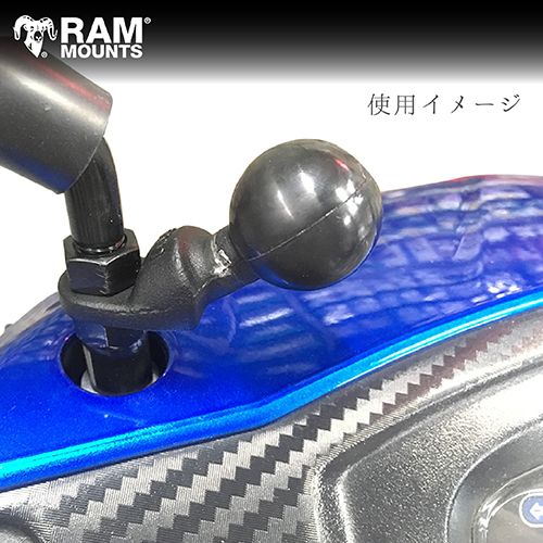 "RAM BASE W/ 9 MM HOLE AND 1"" BALL MIRROR"