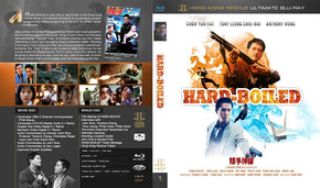 #1.  Hard Boiled HKR Definitive Edition Blu-ray
