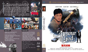#8.  Armour of God HKR Definitive Edition Blu-ray