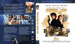 #4.  Police Story 3: Supercop HKR Definitive Edition Blu-ray