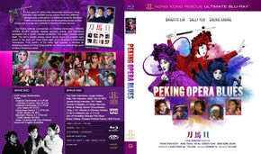 #9.  Peking Opera Blues HKR Definitive Edition Blu-ray
