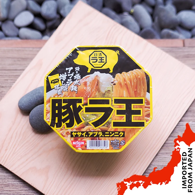 Worker-san's Review: You Can't Call Yourself an Instant Noodle Fanatic until You've Had This