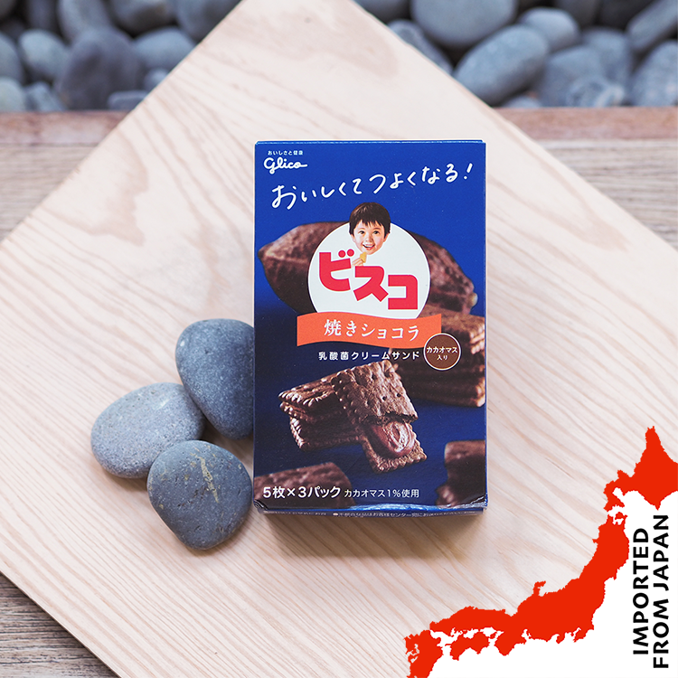 Glico Bisco Grilled Chocolate - 79g