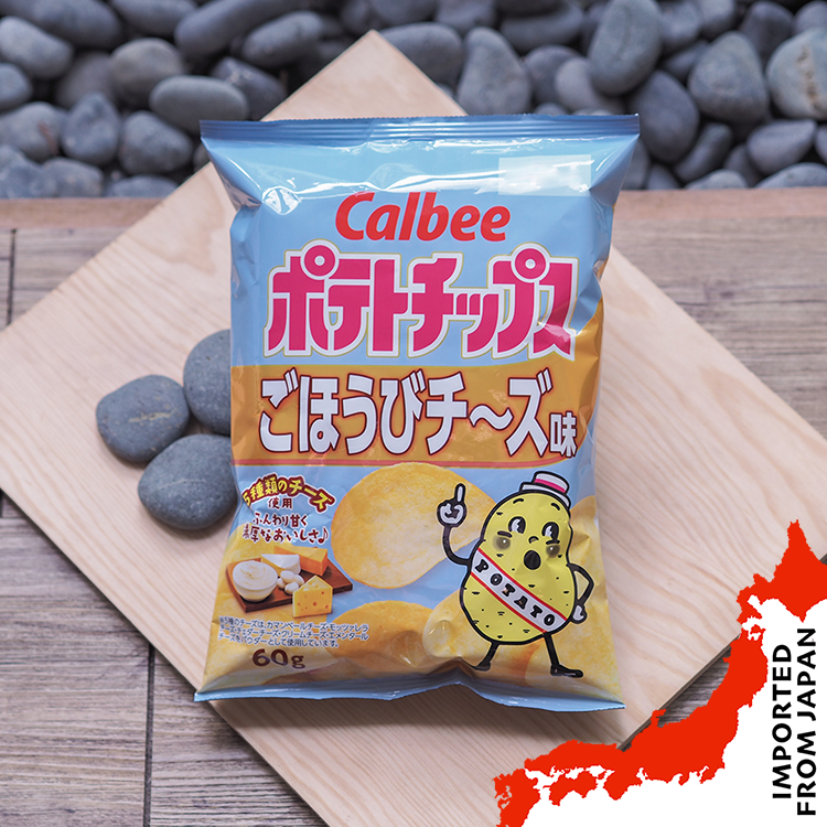 Calbee Potato Chips Chee-Zy Reward Taste - 60g