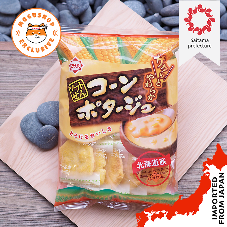 Honda Seika Soft-san Corn Potage Rice Crackers - 83g