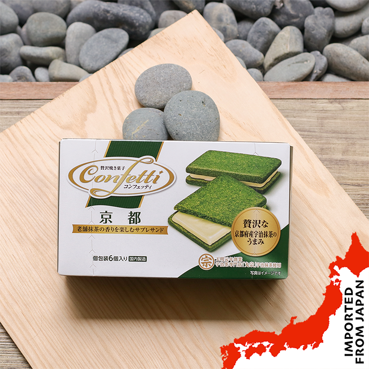 Ito Confetti Kyoto Matcha Cookie with White Chocolate - 6 Packs