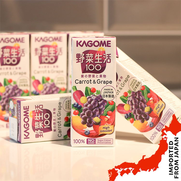 Kagome Carrot & Grape Juice Mix - 200ml x 6 packets
