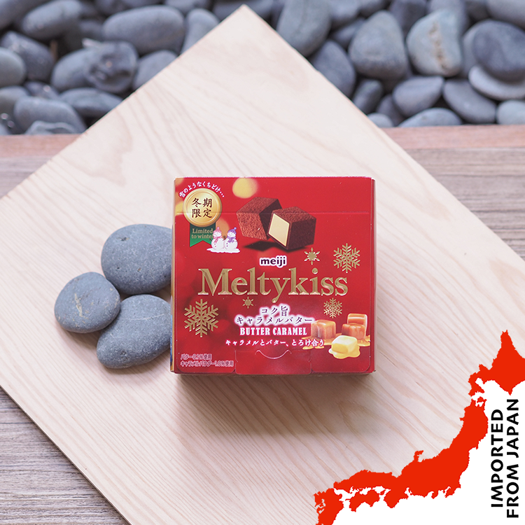 Meiji Melty Kiss Caramel Butter - 56g