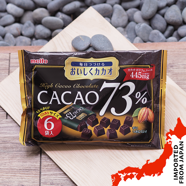 Meito Chocolate Cacao 73% - 150g