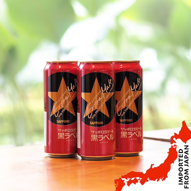 Sapporo Black Label Extra Malt (500ml) - 3 cans