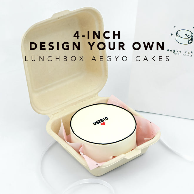 2021 | 4-inch Design Your Own Lunchbox Aegyo Cakes