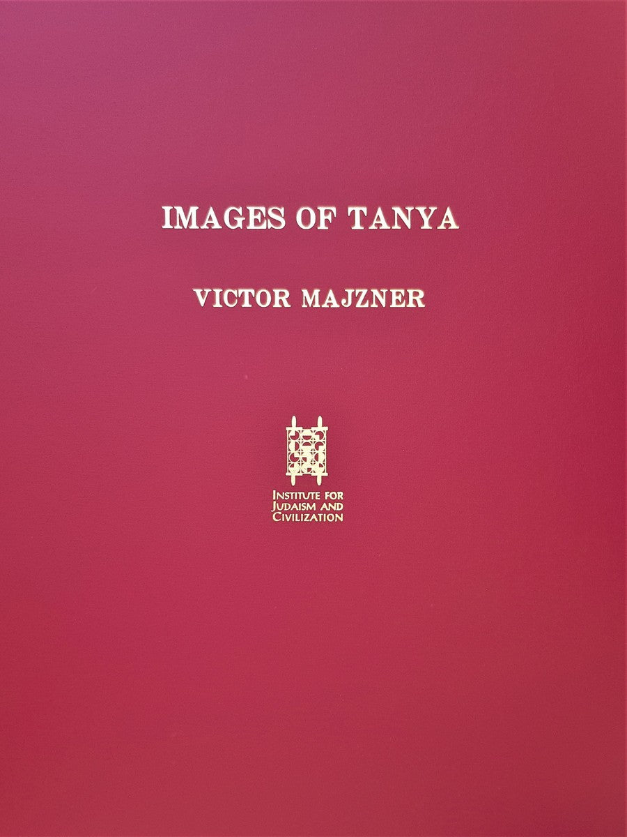 Victor Majzner 'Images of Tanya: A Folio of Ten Screenprints in a Deluxe Presentation Folder'
