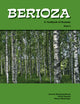 Berioza-A Textbook for Russian  Part-I