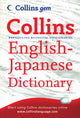 Collins Gem School Japanese Dictionary