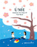 Ume Textbook (with CD)