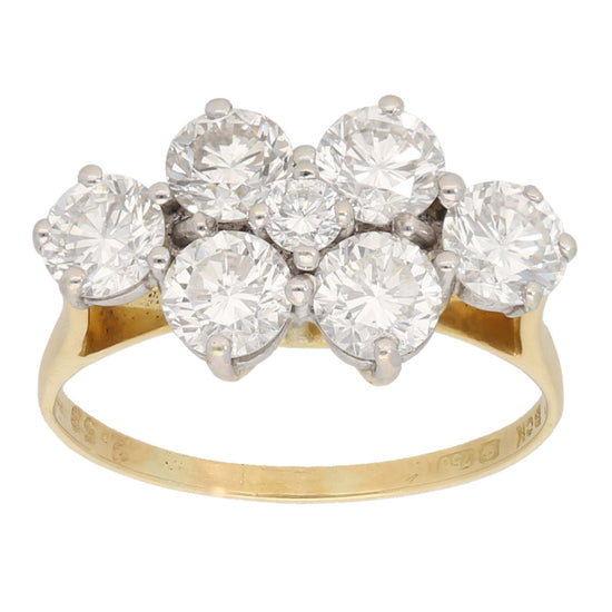 18ct Gold 0.43ct Round Cut Diamond & 0.10ct Round Cut Diamond Ladies Cluster Ring Size P