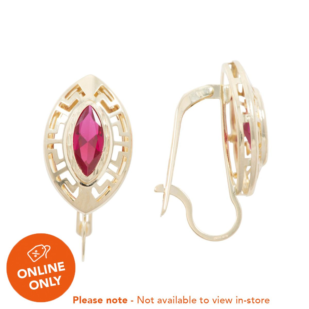 14ct Gold Red Stone Set New Dress Earrings