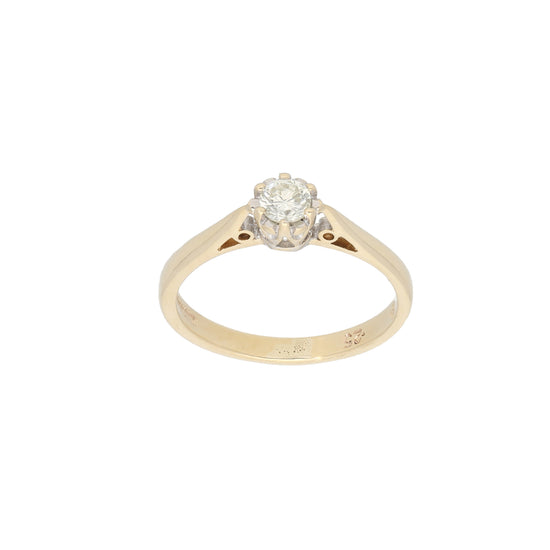 9ct Gold Diamond Ladies Solitaire Ring Size N