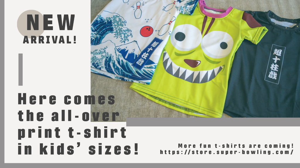 New all-over printed t-shirts for kids!