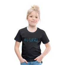 Lade das Bild in den Galerie-Viewer, Kinder Premium T-Shirt EKG - black